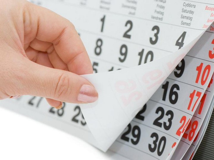Обнародованы дни праздников Новруз, Рамазан и Гурбан в следующем году