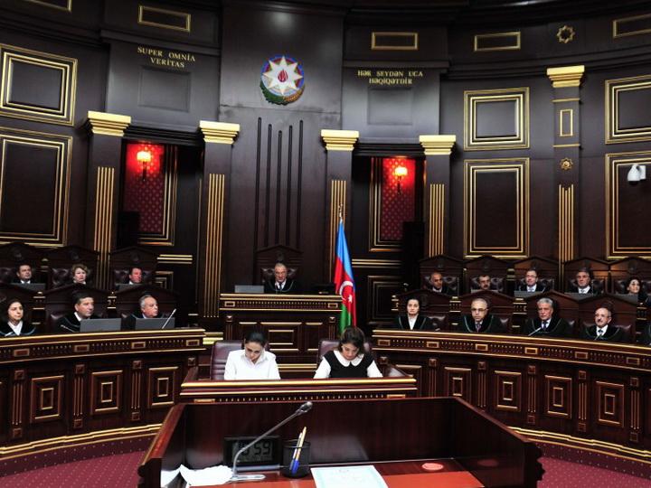 Пленум Конституционного суда Азербайджана рассмотрит запрос Президента о соответствии Конституции роспуска парламента