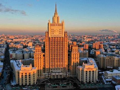 МИД РФ распространил сообщение в связи с визитом Сергея Лаврова в Азербайджан