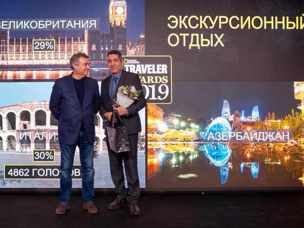 NatGeo Traveler Awards 2019: Азербайджан признан местом лучшего экскурсионного отдыха – ФОТО