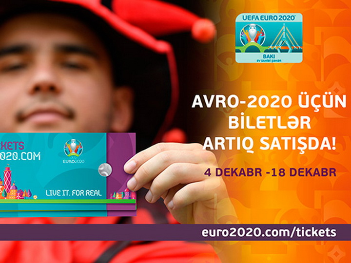 Стартовал второй этап продажи билетов на Евро-2020
