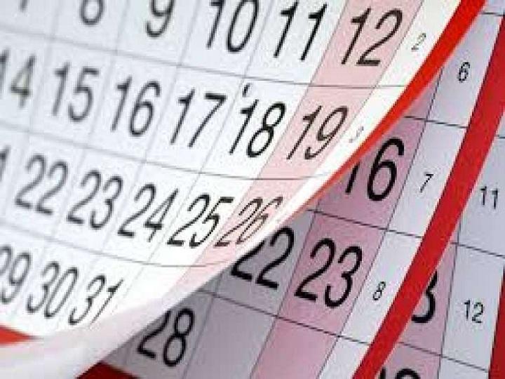 Nazirlər Kabineti Yeni il bayramında istirahət günləri ilə bağlı açıqlama yaydı