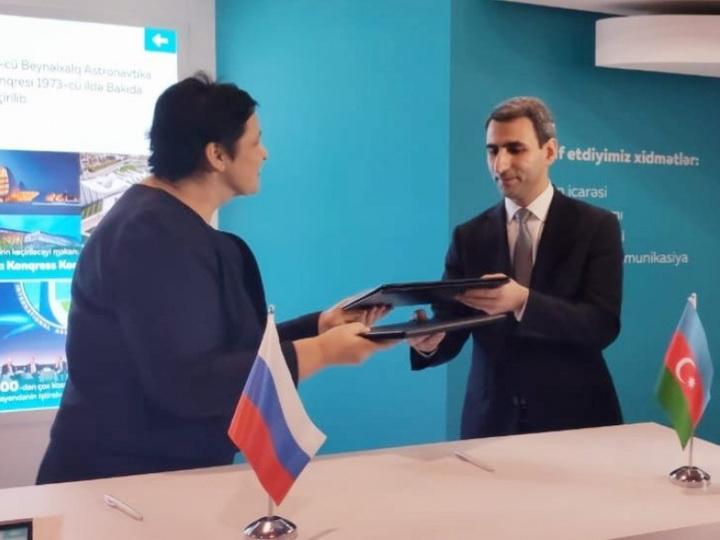 «Азеркосмос» и российский оператор спутниковой связи подписали соглашение о сотрудничестве