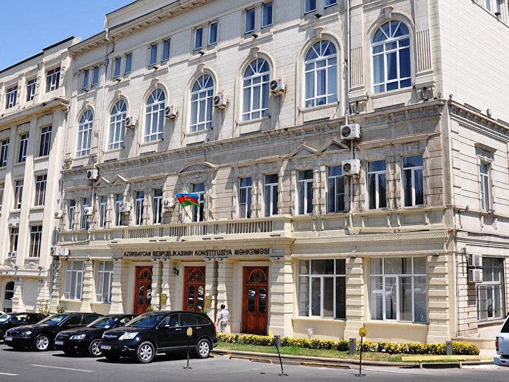 Конституционный суд АР объяснил, почему парламент может быть распущен