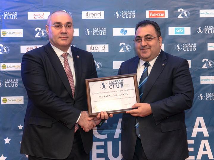 Государственный таможенный комитет и Caspian European Club организовали B2G форум
