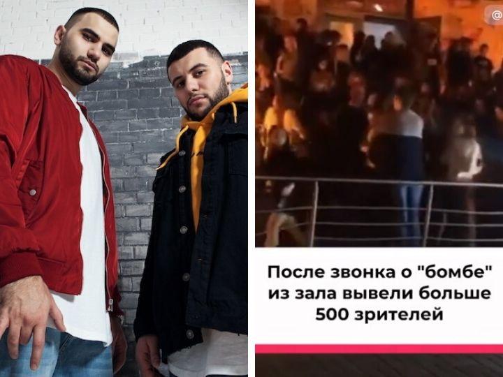 Рэперов-азербайджанцев HammAli & Navai обстреляли после концерта в Липецке – ВИДЕО