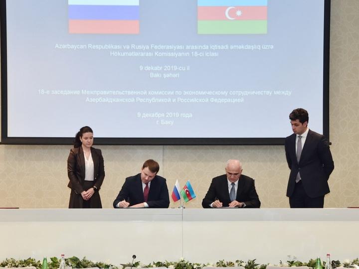 В Баку состоялось 18-е заседание Азербайджано-российской межправительственной экономической комиссии - ФОТО