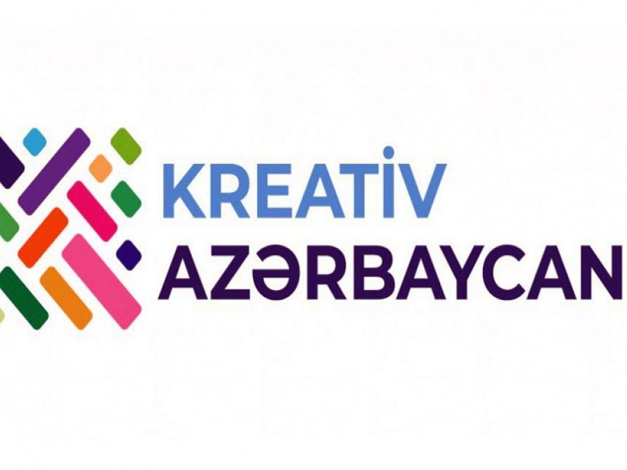 В Баку представлен портал «Креативный Азербайджан»