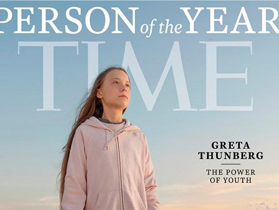 Грета Тунберг – «Человек года» по версии Time