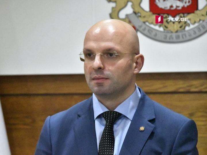 Генпрокурор Грузии ушел с занимаемой должности