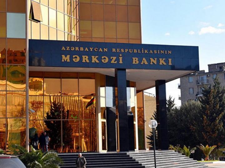 ЦБ Азербайджана снизил учетную ставку