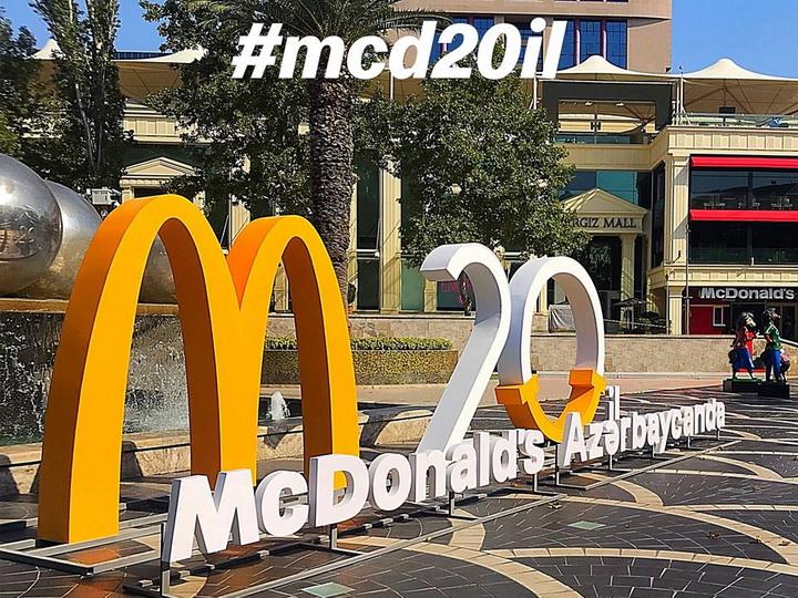 McDonald's 20 лет в Азербайджане - ВИДЕО