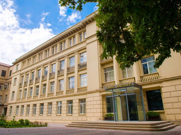 Минобразования Азербайджана объявило выговоры ответственным лицам школ