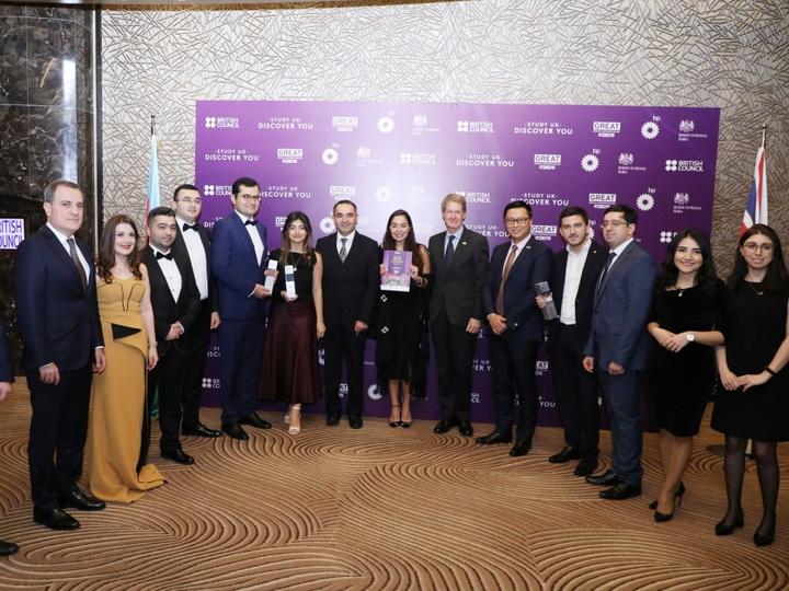 Лейла Алиева приняла участие в церемонии объявления победителей Study UK Alumni Awards 2019 - ФОТО