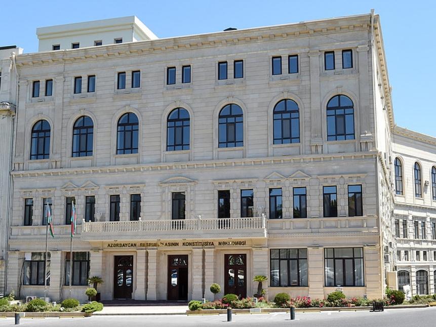 Проведено очередное заседание Пленума Конституционного суда