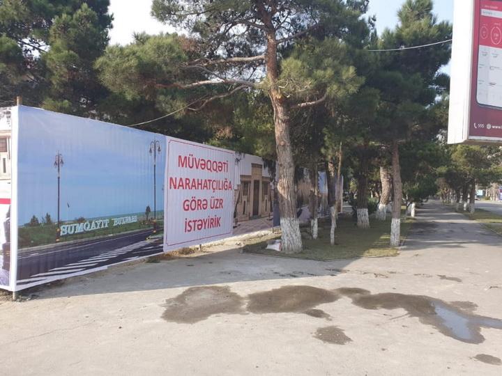 У жителей Сумгайыта пытались отнять парк: Вмешался Госкомитет – ФОТОФАКТ