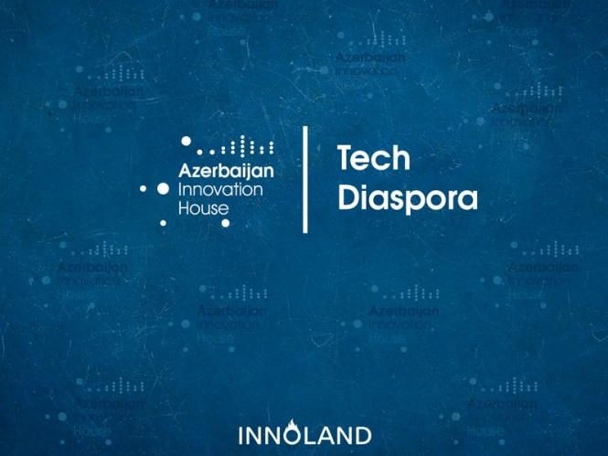 Tech Diaspora ускорит процесс привлечения иностранных инвестиций в местные стартапы