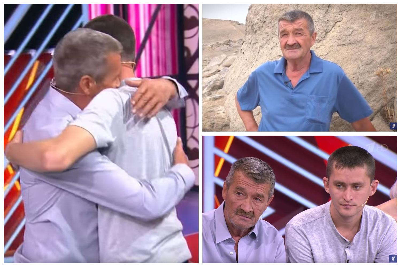 Азербайджанец впервые встретился с 32-летним сыном в эфире Первого канала – ФОТО – ВИДЕО