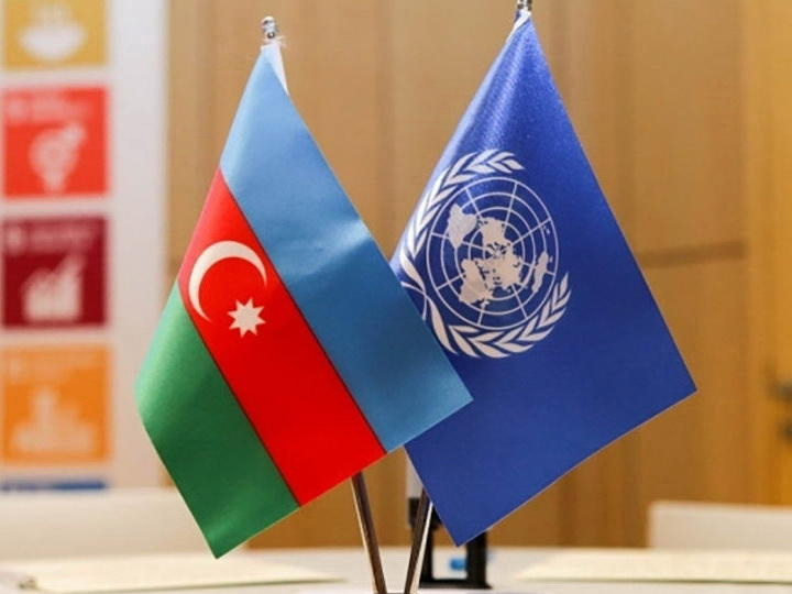 ООН и Азербайджан ищут новые совместные приоритеты: Что изменится до 2025 года?