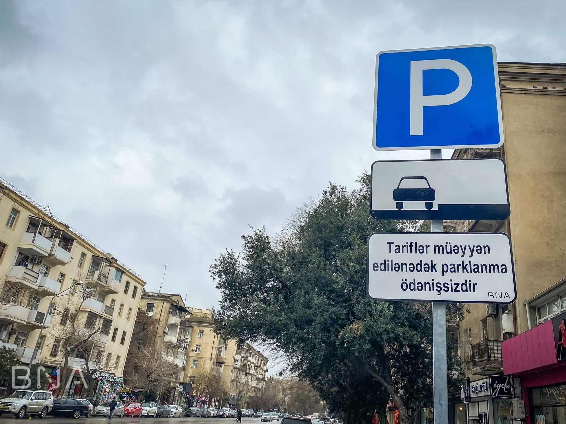 Водителей Баку известили: Парковка бесплатная! - ФОТОФАКТ