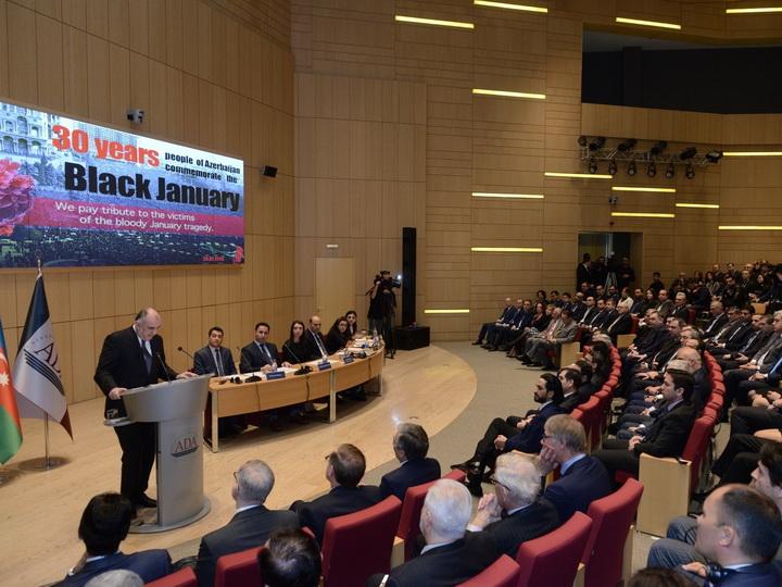 В АДА проходит конференция, посвященная 30-летию трагедии 20 Января