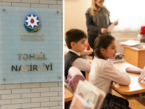 Начался процессизучения общественного мнения по проекту единой школьной формы