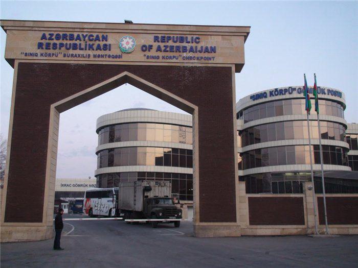 Даны поручения для облегчения перехода границы Азербайджана с Грузией