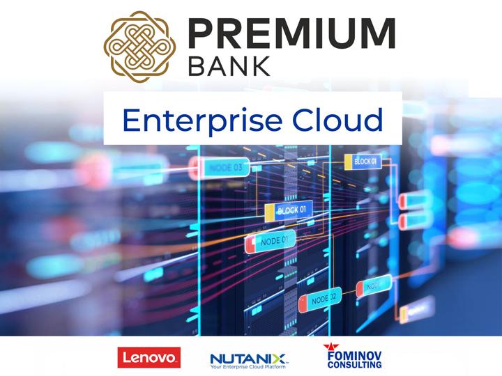 Premium Bank первым из коммерческих банков создает свое частное облако Enterprise Cloud - ФОТО