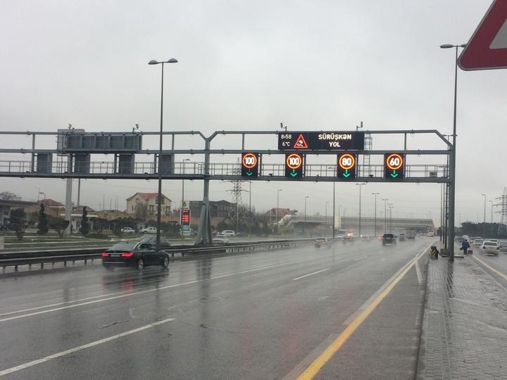 БТА обратилось к водителям и пассажирам в связи с погодой