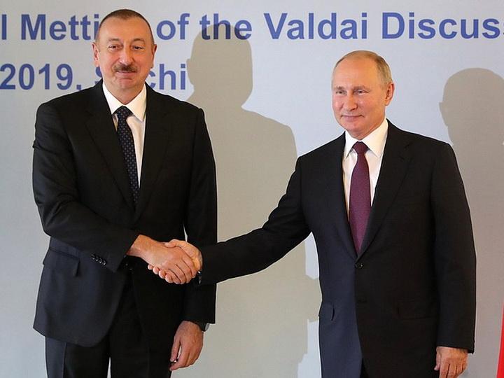 Ректор МГИМО: Между Ильхамом Алиевым и Владимиром Путиным существует доверительный диалог