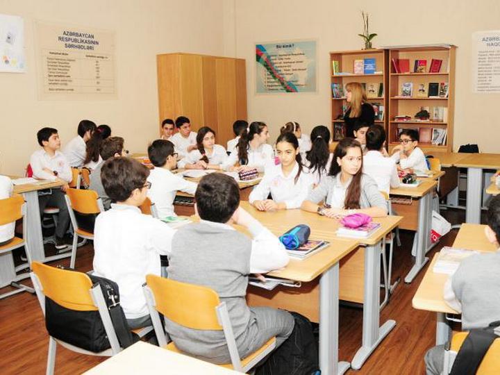 Азербайджанские школьники ушли на зимние каникулы