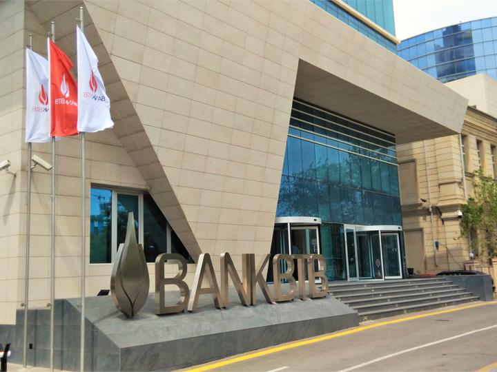Bank BTB 2019-cu ildə mənfəətini əhəmiyyətli dərəcədə artırıb