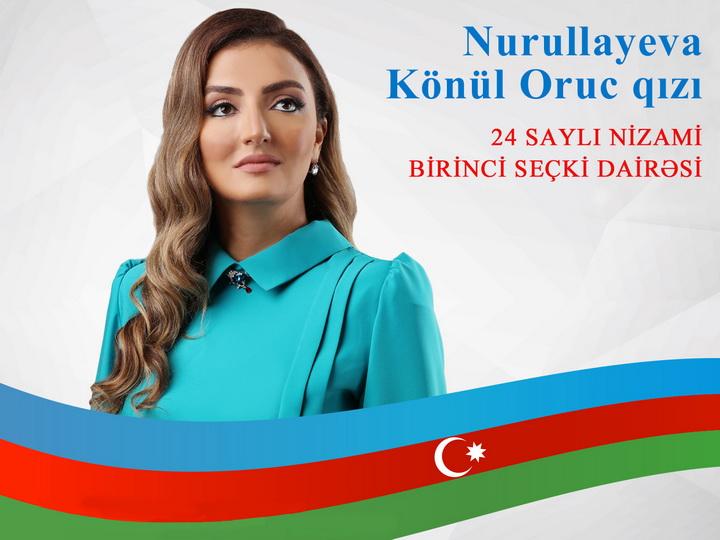 Всё, что нужно знать о кандидате в депутаты Кенуль Нуруллаевой – ФОТО