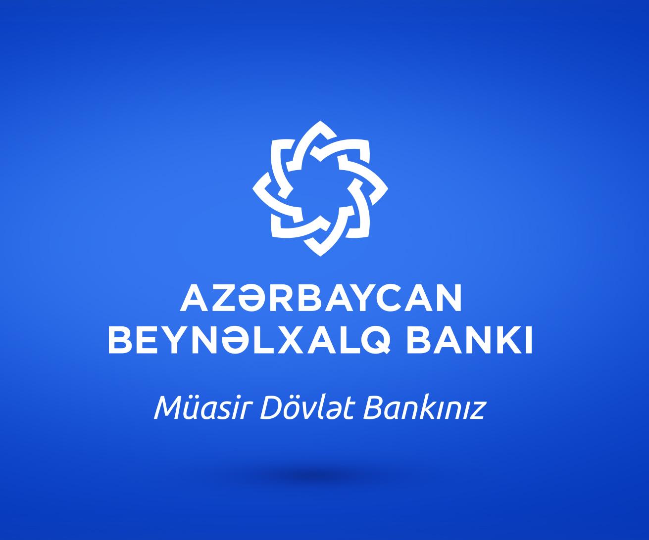 Акция по сдаче крови в Международном банке Азербайджана