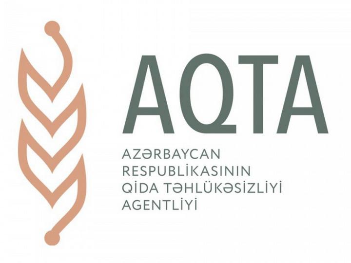 В Азербайджане готовится «Дорожная карта по борьбе с коронавирусом»