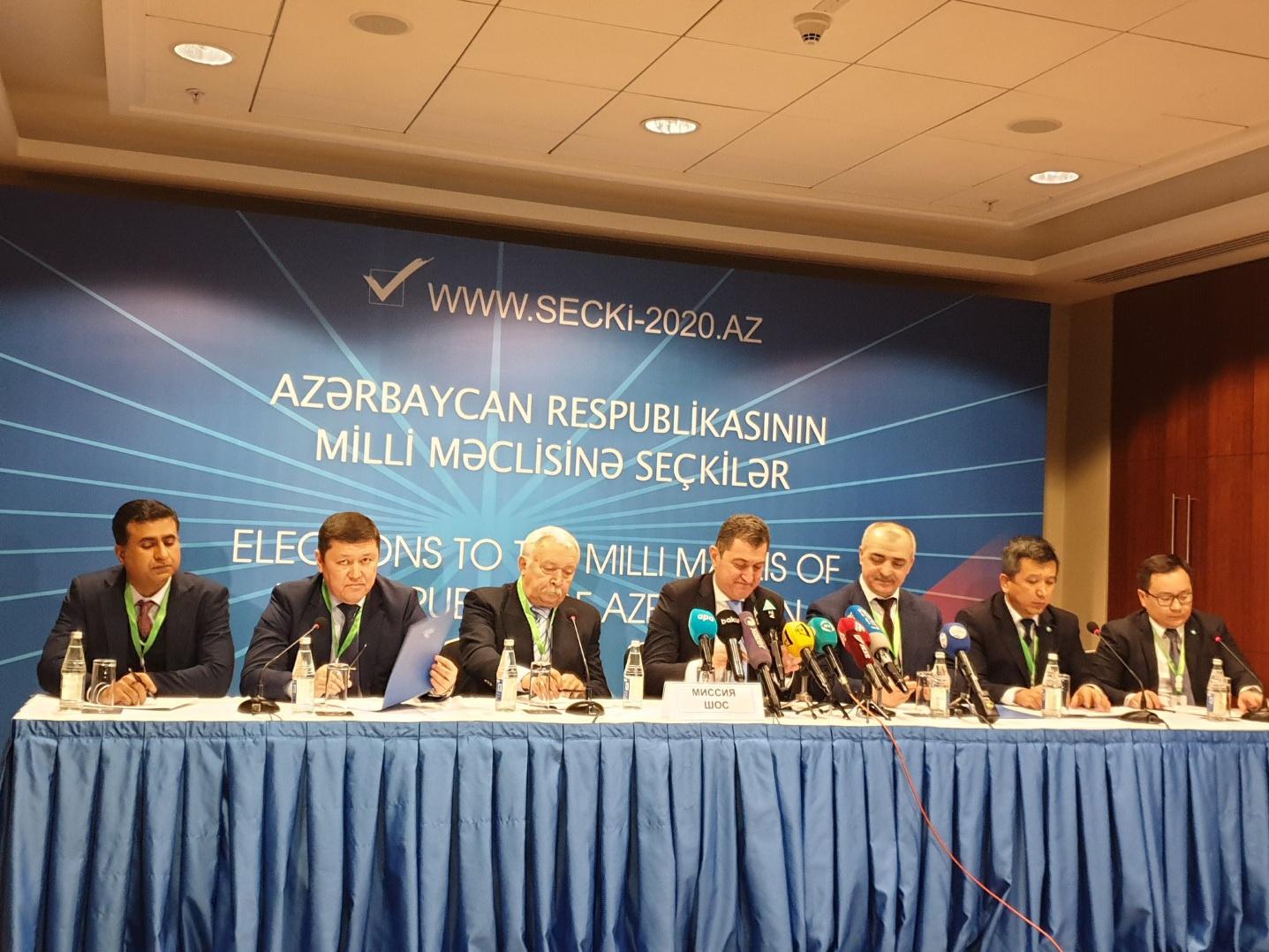 Миссия ШОС: Мы признаем прошедшие выборы прозрачными, легитимными и демократичными
