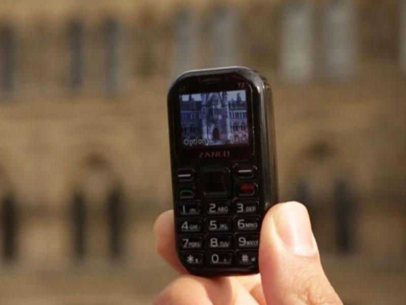 Dünyanın ən kiçik kamerafonu təqdim edildi