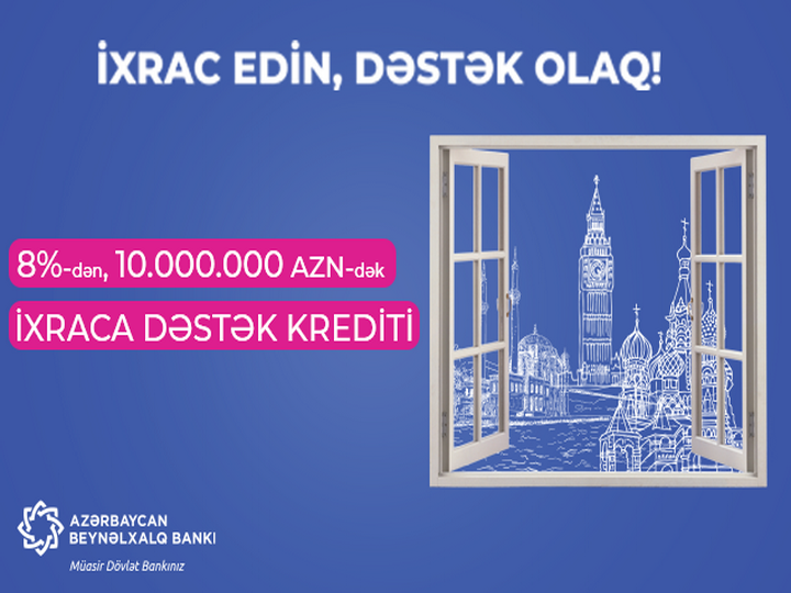 Кредит «Поддержка экспорта» до 10 миллионов манатов от 8%!