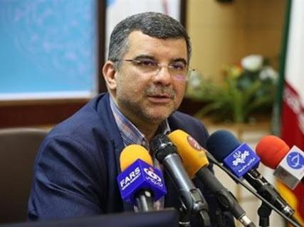 Замминистра здравоохранения Ирана заразился коронавирусом - ВИДЕО