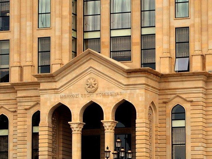 110 saylı Zaqatala seçki dairəsi ilə bağlı qərar verildi