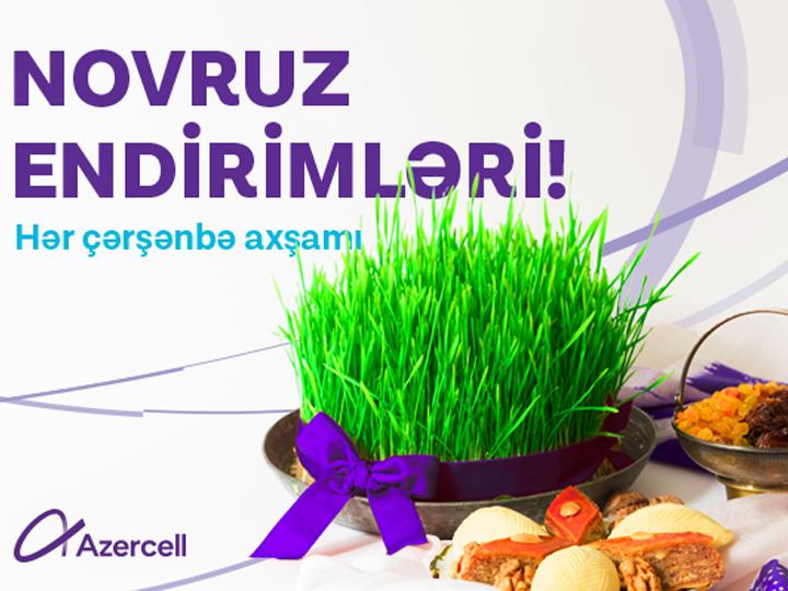 Пусть ваш первый подарок на Новруз будет от Azercell!