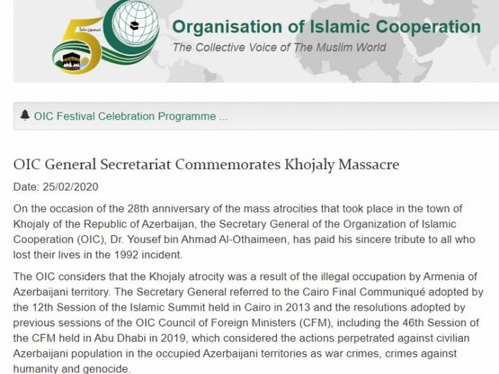 Организация исламского сотрудничества распространила заявление в связи с Ходжалинским геноцидом