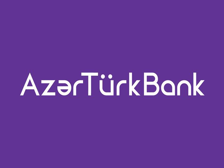 Azer Turk Bank предлагает новый кредитный продукт для малого и среднего бизнеса