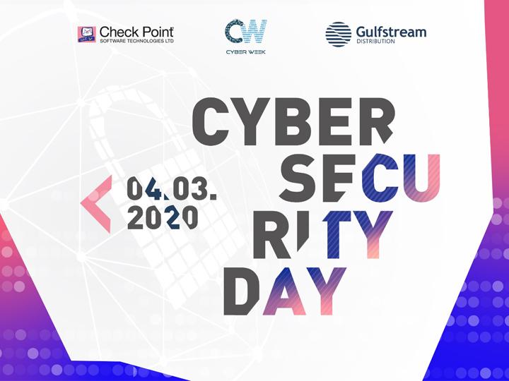 Израильская компания Check Point Software Technologies проведет в Баку мероприятие, посвященное обеспечению интернет-безопасности – ФОТО