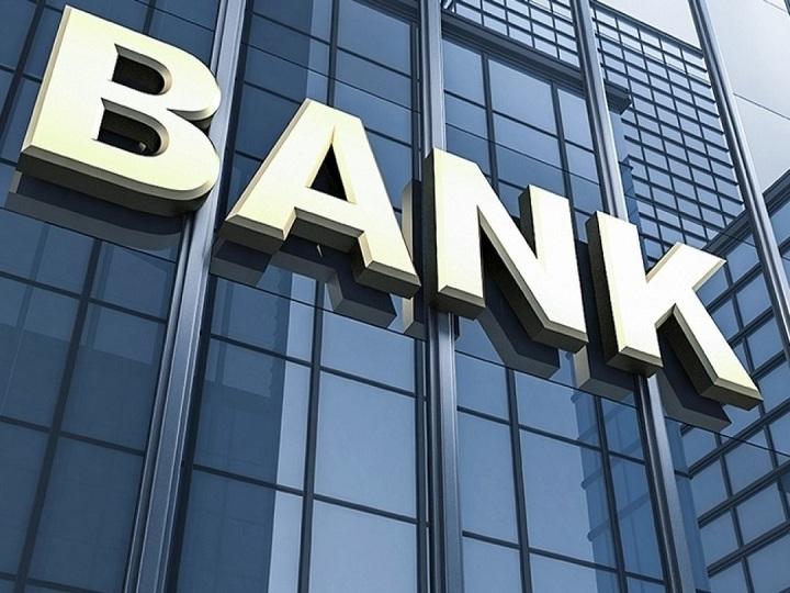 Koronavirusla Mübarizəyə Dəstək Fondunun Mərkəzi Bank və ABB-dəki rekvizitləri açıqlanıb