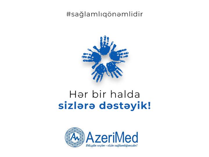 ООО «AzeriMed» перечислило в Фонд поддержки борьбы с коронавирусом 200 тысяч манатов