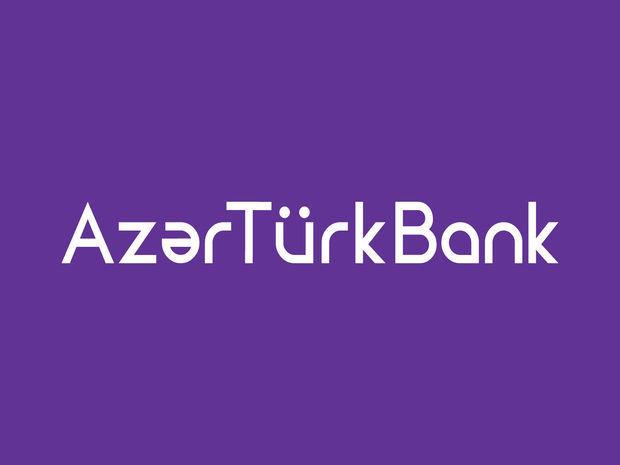 Azer Turk Bank выделил средства на борьбу с коронавирусом