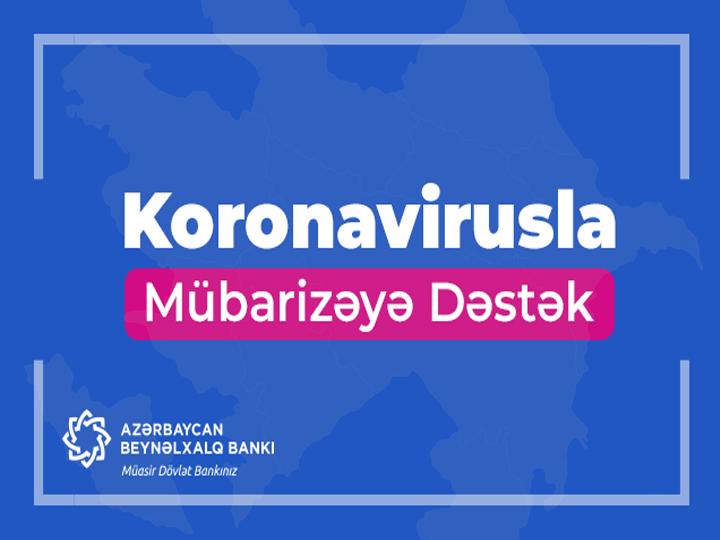 Koronavirusla Mübarizəyə Dəstək Fonduna ianələri kartla ödəmək imkanı yaradıldı