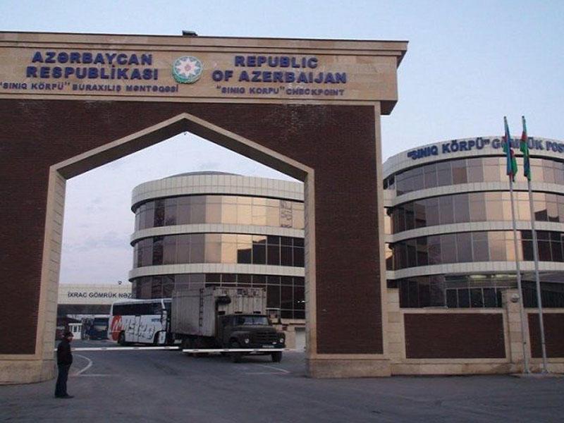 Azərbaycan – Gürcüstan sərhəddinin bağlanması ilə bağlı YENİ QƏRAR