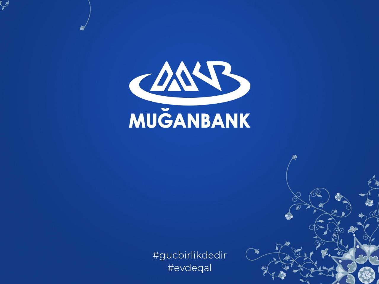 «Муганбанк» выделил средства в Фонд поддержки борьбы с коронавирусом
